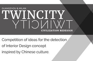 Twin City - Civilization Redesign | > 05 OCT. 2016 (Categorie A e B) | > 03 NOV. 2016 (Categoria C)