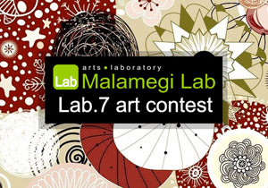 TLab.7 art contest - Malamegi Lab | > 27 JAN. 2017